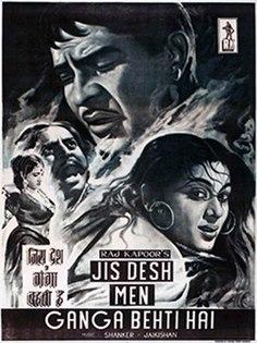 <i>Jis Desh Mein Ganga Behti Hai</i> 1960 film by Radhu Karmakar
