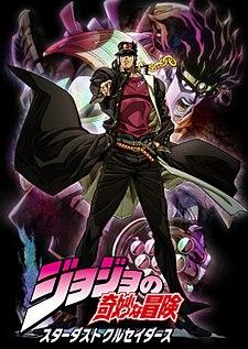 <i>JoJos Bizarre Adventure: Stardust Crusaders</i> second season of the Japanese anime series JoJos Bizarre Adventure