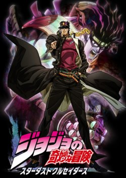 JoJo's Bizarre Adventure: Stardust Crusaders - Wikipedia