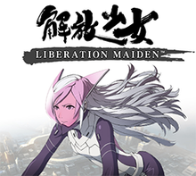Liberation Maiden cover.png
