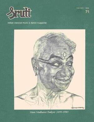 Sruti (magazine) - Sruti August 1990 issue dedicated to Kutiyattam maestro and authority of Rasa-Abhinaya, Padma Shri Guru Māni Mādhava Chākyār