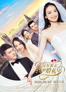 My Best Friend Wedding.My Best Friend S Wedding 2016 Film Wikipedia