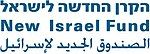 New Israel Fund logo.jpg