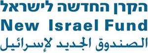 New Israel Fund - Image: New Israel Fund logo