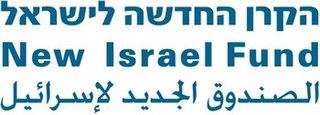 New Israel Fund American organization
