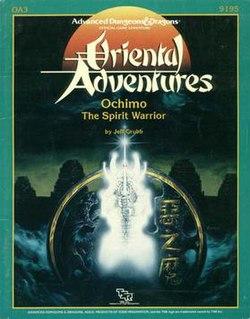 Cover of OA3 Ochimo The Spirit Warrior