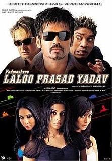 <i>Padmashree Laloo Prasad Yadav</i>
