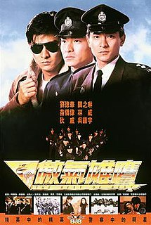 <i>Proud and Confident</i> 1989 film