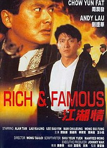 Rich and Famous film poster.jpg
