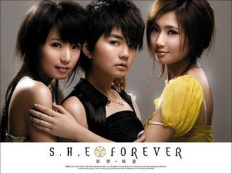 Forever (S.H.E album) - Image: SHE CD09