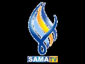 Sama TV - Image: Sama TV Logo