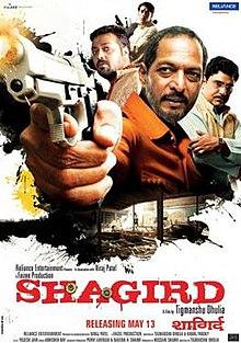 Bade miyaan deewane. Shagird 1967 audience review.