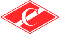 Spartak's third logo, still in use by the sports society. Spartak Society logo.png