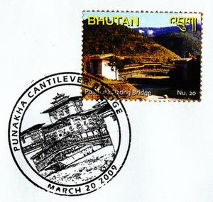 Postage stamps and postal history of Bhutan - Stamp issued in 2009 on the occasion of the new Punakha Dzong bridge