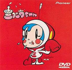 Bonega Milk Chan Laserdisc.jpg