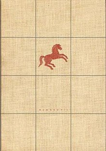 The Red Pony Pdf