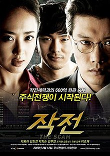 Hyun jin park 2 - 1 part 2