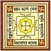 Vidyasagar College logo.jpg