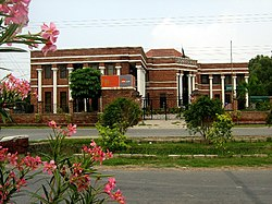WAPDA Town Society Office