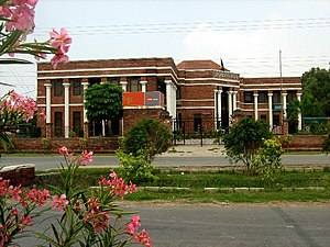 WAPDA Town, Society Office