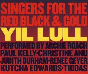 Yil Lull - Image: Yil Lull 1998