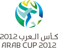 2012-arab-nations-cup-logo.png