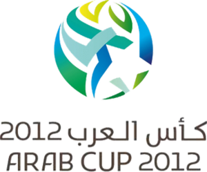 2012 Arab Nations Cup - Image: 2012 arab nations cup logo
