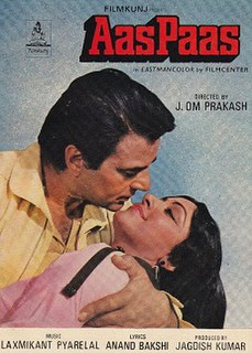 <i>Aas Paas</i> 1981 Indian film