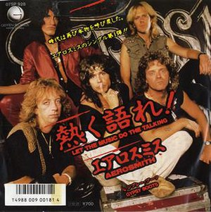 Let the Music Do the Talking (song) - Image: Aerosmith Let The Music Do 343691
