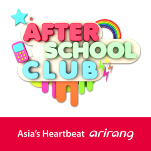 After School Club - Image: After school club
