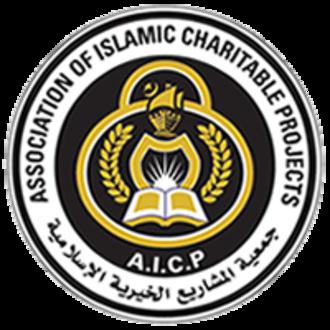 Al-Ahbash - Emblem