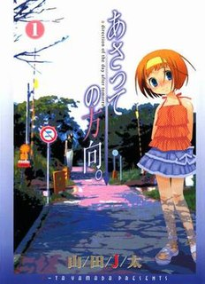 <i>Living for the Day After Tomorrow</i> Manga