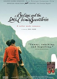 Balzac and the Little Chinese Seamstress poster.jpg