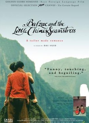Balzac and the Little Chinese Seamstress (film) - Theatrical release poster