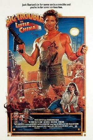 Big Trouble in Little China - Theatrical release poster by Drew Struzan