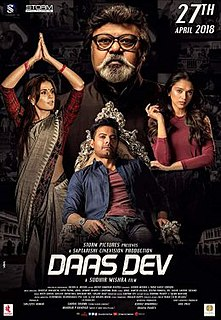 <i>Daas Dev</i> 2016 film directed by Sudhir Mishra