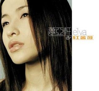 <i>Red Rose</i> (Elva Hsiao album) album by Elva Hsiao