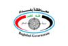 Drapeau du gouvernorat de Bagdad.png