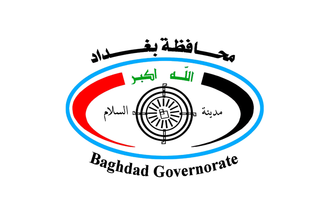 Baghdad Governorate - Image: Flag of Baghdad Governorate