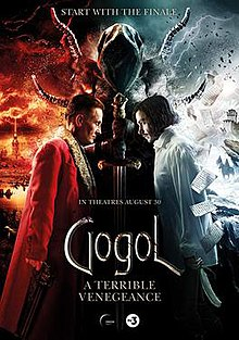 Gogol  Terrible Revenge - Wikipedia