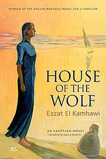 <i>House of the Wolf</i>