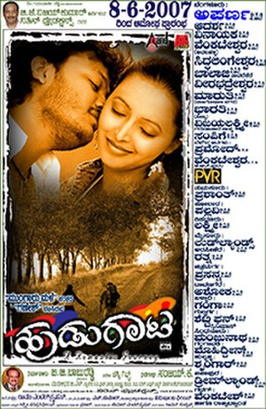 Hudugaata - A Romantic Journey