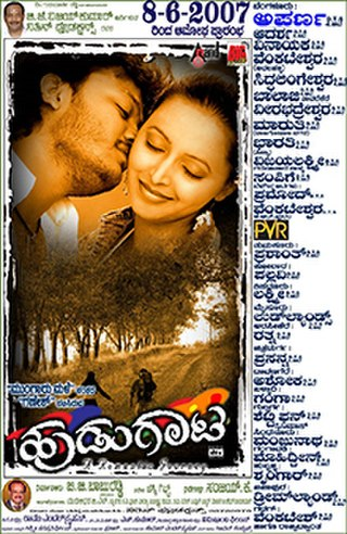 <i>Hudugaata</i> 2007 film