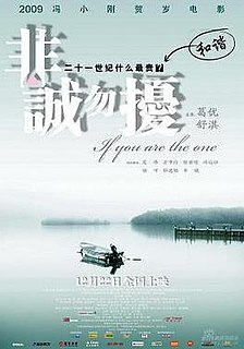 <i>If You Are the One</i> 2008 film by Feng Xiaogang