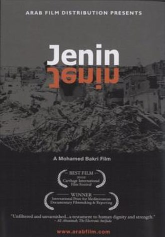 Operation Defensive Shield - Poster for Mohammed Bakri's film Jenin, Jenin.