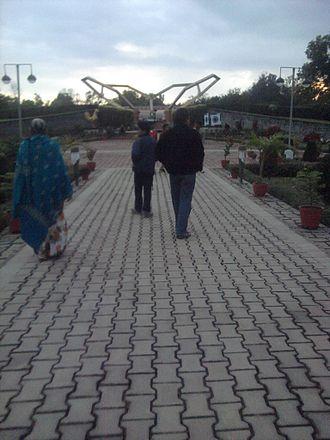 Jharkhand War Memorial - Image: Jharkhand War Memorial
