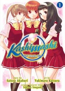 <i>Kashimashi: Girl Meets Girl</i> A Japanese yuri manga series written by Satoru Akahori and illustrated by Yukimaru Katsura