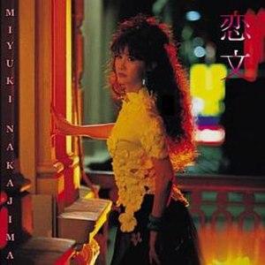Love Letter (Miyuki Nakajima album) - Image: Lovelettermn