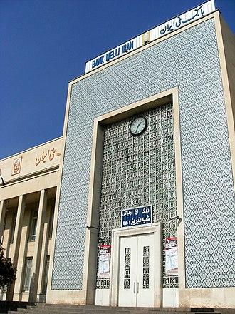 Bank Melli Iran - Bank Melli Iran Building in Tabriz