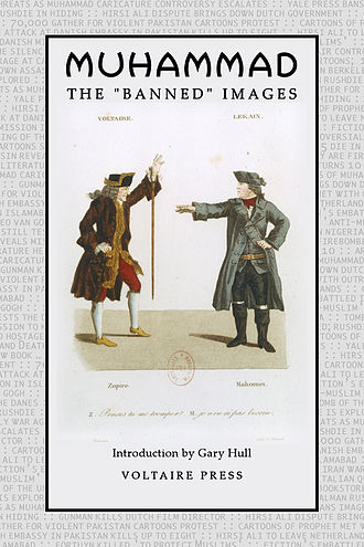 "Muhammad: The ""Banned"" Images - Image: Muhammad The Banned Images"